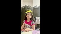 ویدیوهای سحر اکبری