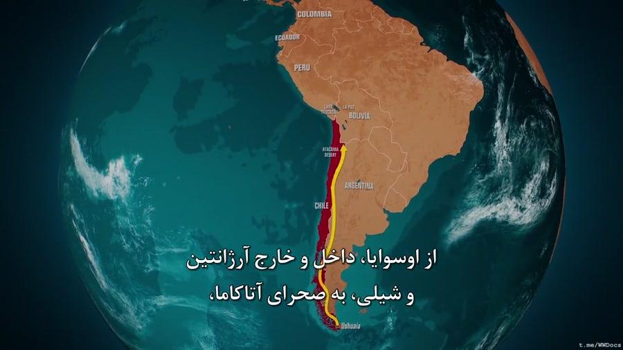 راه طولانی (مستند)
