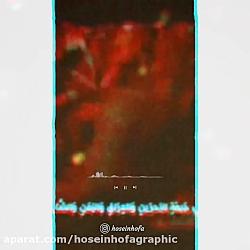 hoseinhofagraphic