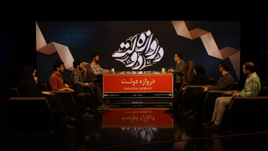 قسمت اول دروازه دولت- مصطفی تاجزاده