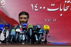 نشست خبری دکتر #سعیدمحم...