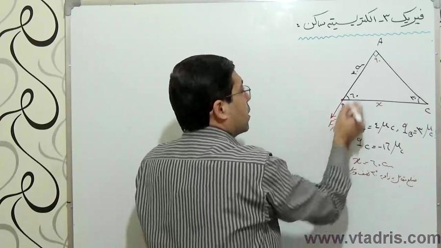 قانون-کولن-حل-تمرین