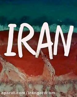 ایرانگرد