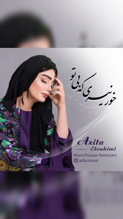 azita.music