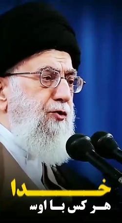 سید ابراهیم موسوی