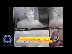 دانشگاه صنعتی خواجه نصیرالدین طوسی در رسانه ها