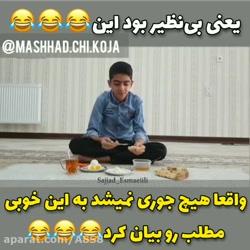 Amir.p.m.k