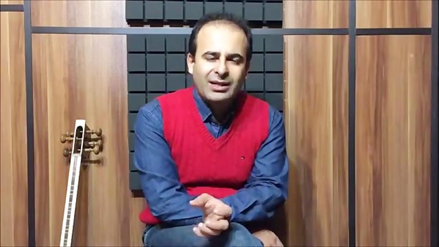 فیلم آموزش بخش ۶ انتخاب مکتب موسیقی ایرانی بنیادهای نوازندگی تار محمدرضا لطفی نیما فریدونی