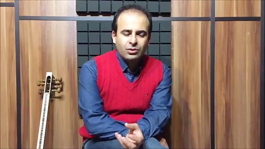فیلم آموزش بخش ۱۰ مکتب موسیقی غیر دستگاهی خراسان بنیادهای نوازندگی تار محمدرضا لطفی نیما فریدونی