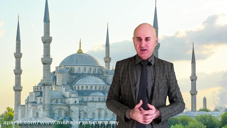 تفاوت کار در ترکیه