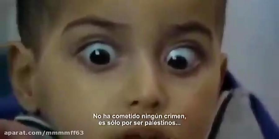 شوکه شدن کودک فلسطینی از بمباران رژیم کودککش صهیونیستی