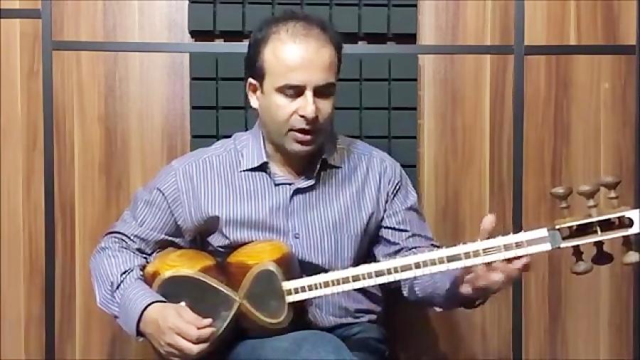 فیلم آموزش بخش ۱۱ اهمیت تار در موسیقی رسمی بنیادهای نوازندگی تار محمدرضا لطفی نیما فریدونی