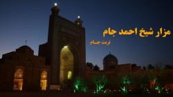 محمد رمضانی نشتیفانی