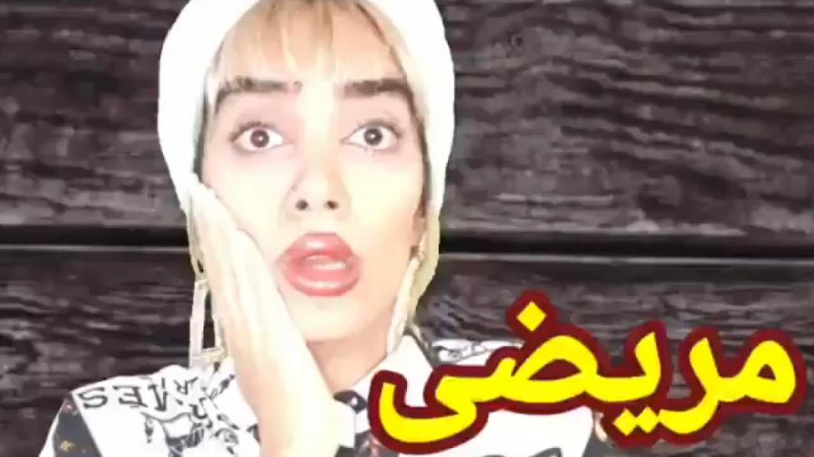 طنز جدید خنده دار ایرانی/طنز خنده دار /ویدیو خنده دار/کلیپ طنز/هلیا خزائی