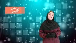 علوی تهران (شعبه تبریز)