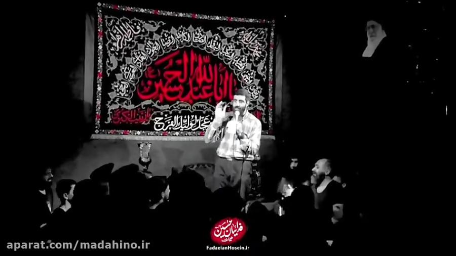 مداحی 1400 سید رضا نریمانی