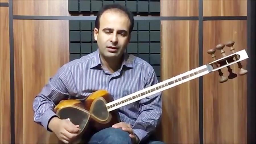 فیلم آموزش بخش ۵۴ ریز غیر کامل بنیادهای نوازندگی تار محمدرضا لطفی نیما فریدونی