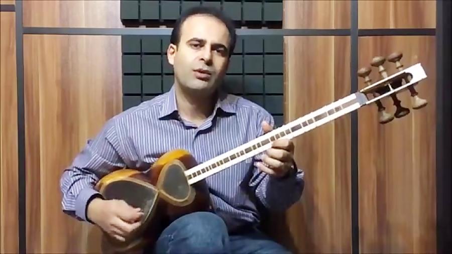فیلم آموزش بخش ۵۹ ریز عرضی بنیادهای نوازندگی تار محمدرضا لطفی نیما فریدونی