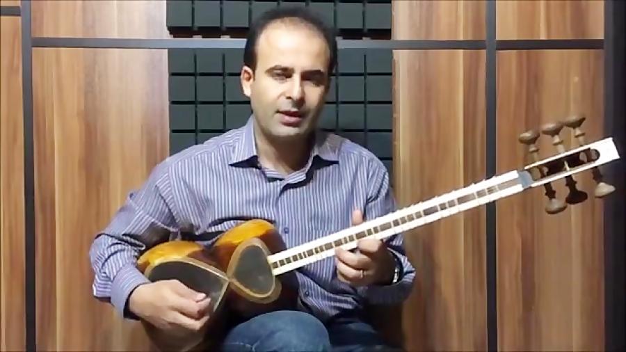 فیلم آموزش بخش ۶۰ ریز ماندولینی بنیادهای نوازندگی تار محمدرضا لطفی نیما فریدونی