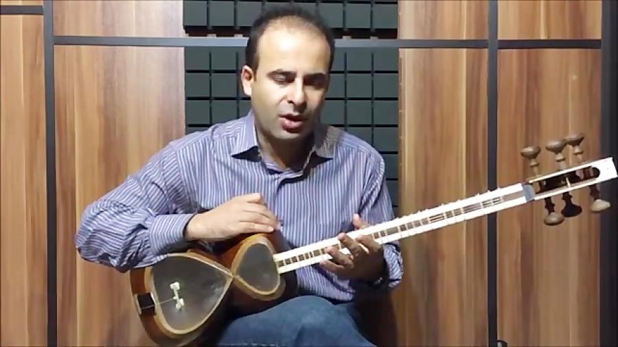 فیلم آموزش بخش ۷۲ رابطه ی شست با سبابه ی چپ بنیادهای نوازندگی تار محمدرضا لطفی نیما فریدونی