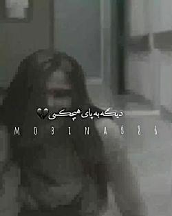 mobina_86