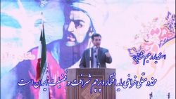 خبرگزاری ترکمن های ایران : ایتنانیوز و ترکمن نیوز