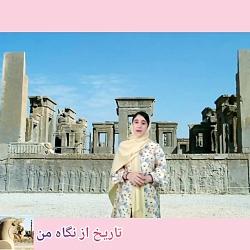 شاهنشاهی ایران بزرگ