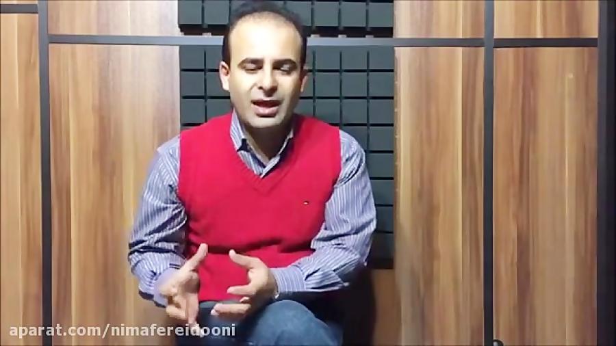 فیلم آموزش بخش ۸۱ تغییر فشار انگشتان در طول دسته بنیادهای نوازندگی تار محمدرضا لطفی نیما فریدونی