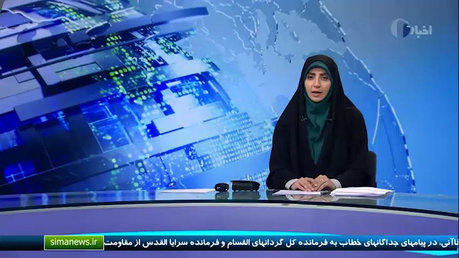 حضور شرکت صنایع ارتباطی آوا در اخبار 21:30 شبکه یک سیما