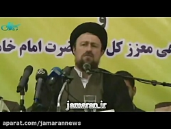 سخنرانی یادگار امام در جمع فرماندهان نیروی انتظامی