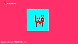 مخالفان نظام جمهوری اسلامی ایران ببینند!!!