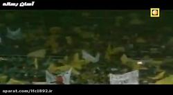 مستند بزرگان فوتبال کینگ کنی دالگیش (شبکه مستند)