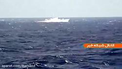 اقتدار دریایی ایران در اقیانوس اطلس