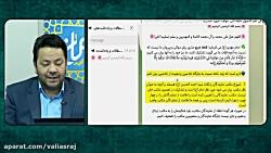 رسوایی در افشاء نامه محرمانه اتباع احمد