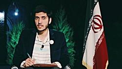 انتخابات شورای شهر گرگاب