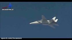اسکورت بمب افکن روسی توسط جنگنده های نهاجا