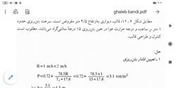 Kamyab_AMB