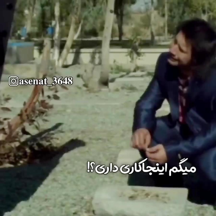 طنز خنده دار علی صادقی وقتی باش کوچک بود مرد