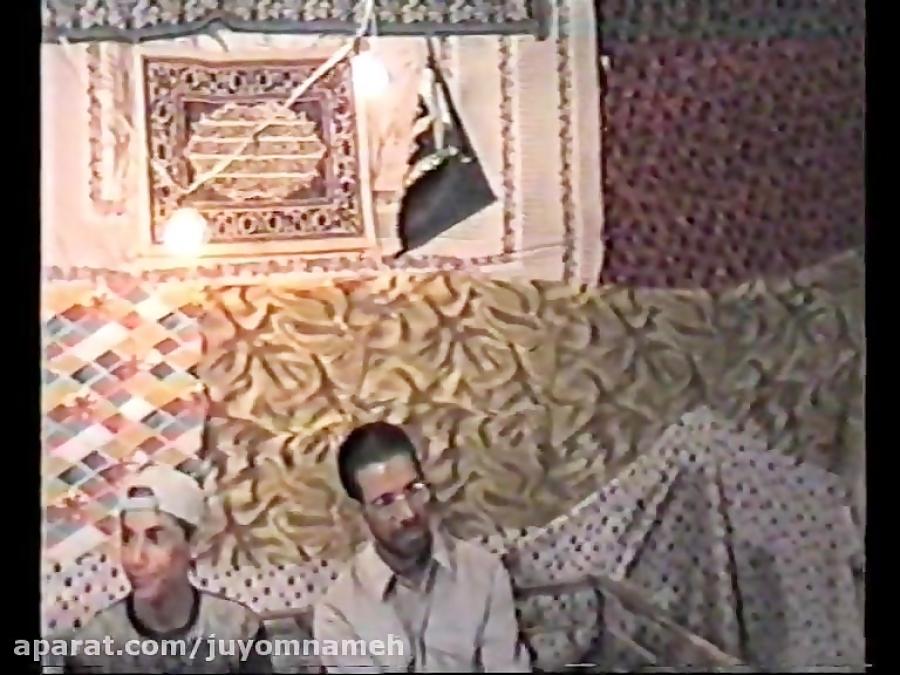 امام زمان و جشن تولد او در شهر جویم لارستان  فارس-مهر 1383