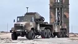 سامانه ضد هوایی اس 300