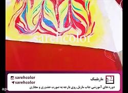 sarehcolor