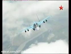 کلیپی فوق العاده از بمب افکن سوخو34