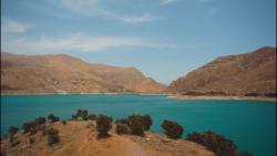 مرکز آفرینش های فرهنگی، هنری بسیج گیلان