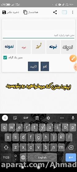 Ahmadreza_1700