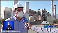 نیروگاه شهید بهشتی لوشان