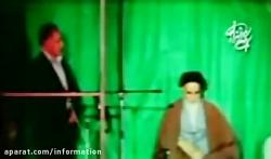 کانال شخصی ابوالقاسم رجبی