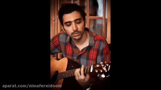 برای تو صادق حسین مدرس گیتار الکتریک و آکوستیک سبک جز بلوز راک