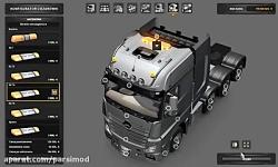 مرسدس بنز MP4 SL