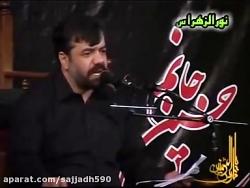 مداحی و روضه حاج محمد کریمی اربعین