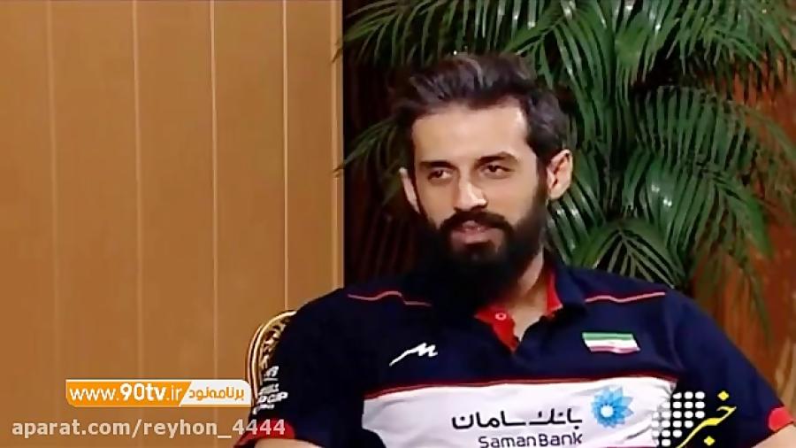 مصاحبه سعید معروف